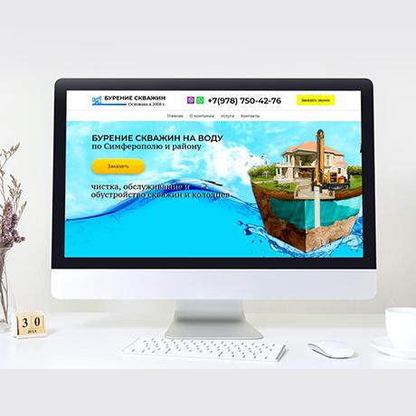 Разработка дизайна Landing page в Тольятти