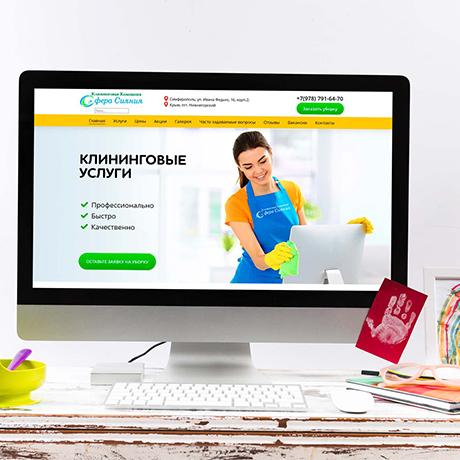 Разработка дизайна сайт-визитки в Тольятти