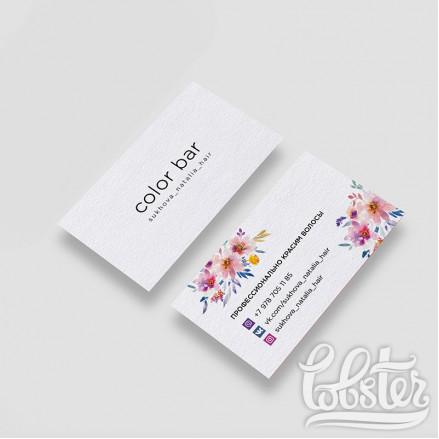 """дизайн-макет двусторонней визитки для салона """"Color bar"""""""