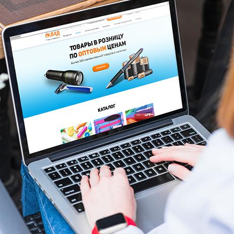 Разработка дизайна интернет-магазина в Тольятти